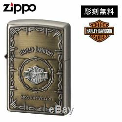 Zippo Harley Davidson HDP-67 Bar & Shield Gold Silver Oil Lighter Japan Limited
