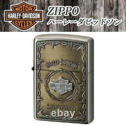 Zippo Oil Lighter Harley Davidson Hdp-67 S Barre En Métal Et Bouclier En Laiton D'or Japon