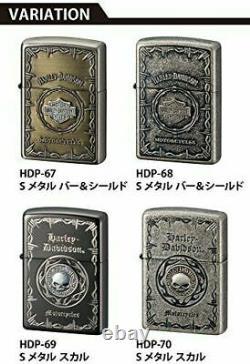 Zippo Oil Lighter Harley Davidson S Metal Bar Shield Hdp-67 Gold Brass Japon